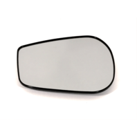 Fits 13-19  FR-S  BRZ,  86 Left Driver Mirror Glass w/Holder OE