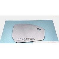 VAM Right Pass Mirror Glass Lens w/Blind Spot Crosspath Icon for 14-17 Evoque 15-17 Discovery Sport