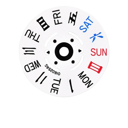 SEIKO DAY WHEEL DISC FOR SKX009 7S26 7S36 NH26 NH36 4R36 CHINESE ENGLISH DAY@ 3