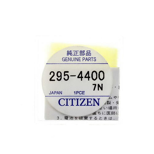 CITIZEN CAPICATOR 295-4400  A160M A270M C690