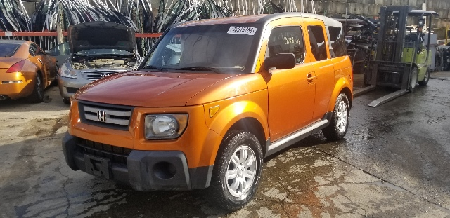 2007 Honda Element Parting Out AA0729