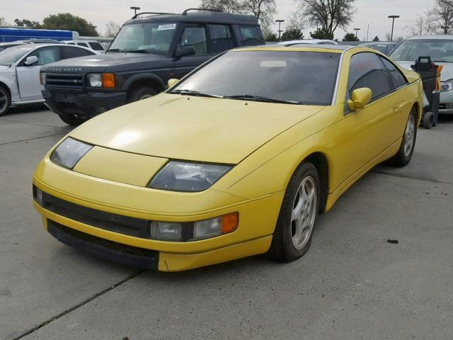 1990 Nissan 300ZX 2+2 Parts For Sale AA0762
