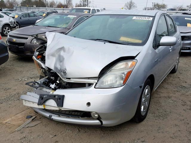 2008 Toyota Prius Parts For Sale AA0769
