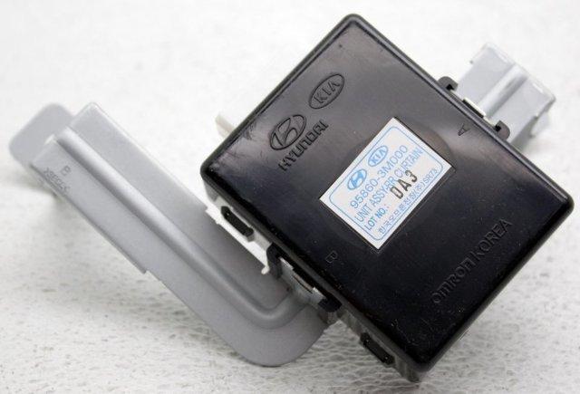 OEM Hyundai Genesis Sedan Power Shade Module 958603M000