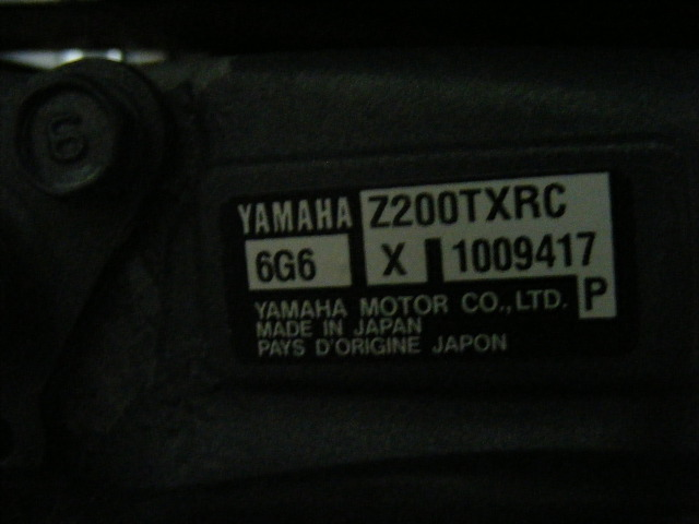 Details about 04 Yamaha 200 HPDI Outboard 25 Shaft Engine Motor for PARTS   WHAT PART NEED?