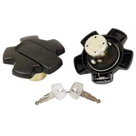 Locking Gas Cap w/ Keys, 76-80 Rabbit (German, gas/diesel), 79-84 Jetta Diesel, 76-79 Scirocco