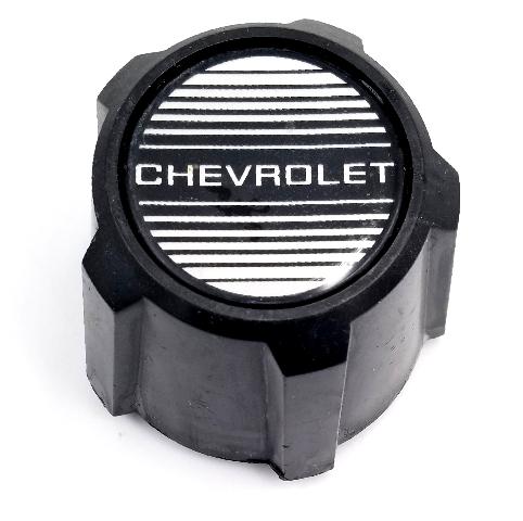 1982-1992 OEM Chevrolet Camaro Z-28 Black Wheel Center Cap P/N 14055975