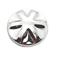Mogul Wheel Center Hub Cap Engraved Chrome Snap In MO1/MO2 American Racing