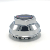 """American Racing Wheel Center Hub Cap 3"""" OD Snap In Chrome 898005A Old Logo CP200"""