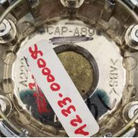 Etoria Chrome Snap In Wheel Center Cap P/N: CAP-A89