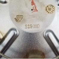 Pulse Wheels Aftermarket Chrome Wheel Center Cap Part# S25