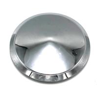 "Chrome Wheel Center Cap 7.5"" OD for American Racing Progressive Superior Cragar"