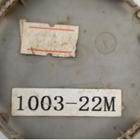 """Niche Machined Metal Snap-In 2.69"""" Dia Wheel Center Cap P/N: 1003-22M"""