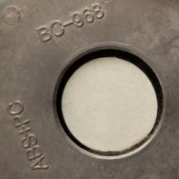 KMC  Brushed Silver Snap In KM712 Wheel Center Cap P/N: