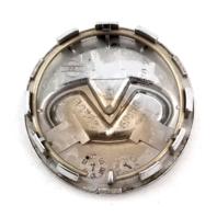 1997-2013 Infiniti EX35/37 G20-G37 M35-M56 Q40-70 QX50/60 Machined Center Cap