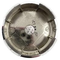 """Prime Wheels Black Snap In Wheel Center Hub Cap 2.5"""" OD 05083064"""