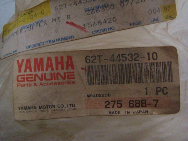 Yamaha Waverunner 1994-1997 Wave Raider 700 760 Stopper Upper # 62T-44532-10-00