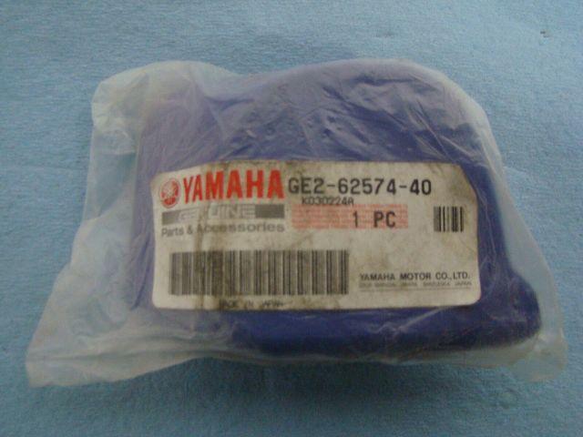 Yamaha 1990-1997 Waverunner 3  650-700 Gunwale Stern Cap # GE2-62574-40-00