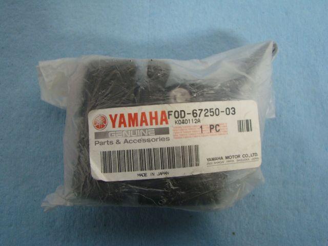 Yamaha 01-07 Waverunner GP SUV XL FX SV XLT XA VX Throttle Part# F0D-67250-03-00