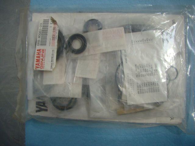 Yamaha 1995-1997 Waverunner 650-700 Jet Unit Gasket Kit Part# 6R8-W0001-23-00
