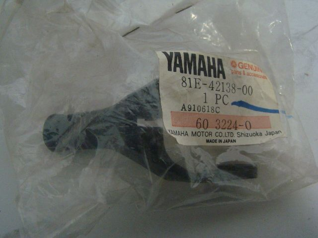Yamaha 1989-1993 Wave Jammer Wave Runner NEW Throttle Lever Part 81E-42138-00-00