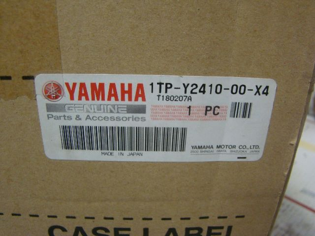 Yamaha Motorcycle 2015 Bolt C Spec Silver and Black Fuel Tank # 1TP-Y2410-00-X4