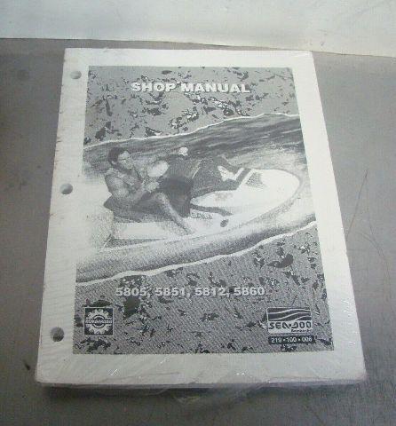 Sea-Doo 1992 Service Manual 5805-5851-5812-5860 4 Models Shop Manual 219100006