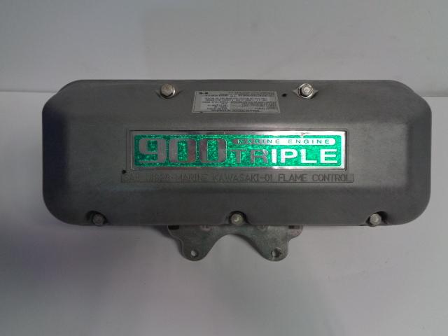 Kawasaki Jet Ski 1997-1998 STX 900 Air Filter Flame Arrester Case Box 32099-3827