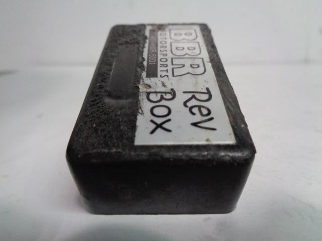 Honda Dirt Bike CRF/XR50, CRF/XR70, CRF/XR80 BBR Rev Box # 451-HXR-5001