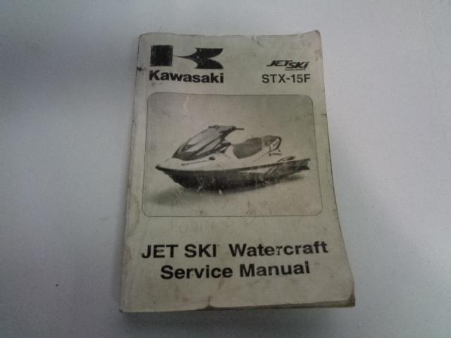 Kawasaki Jet Ski 2004 STX 14 OEM Kawasaki Service Manual # 99924-1325-01