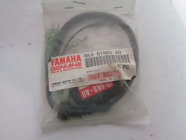Yamaha Waverunner 1989-1993 Wave Jammer / Runner 500 Rectifier # 6K8-81960-A0-00