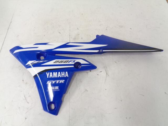 Yamaha  Dirt Bike 2018-2020 YZ250FX Blue Left Hand Side Panel # BR9-21730-80-00