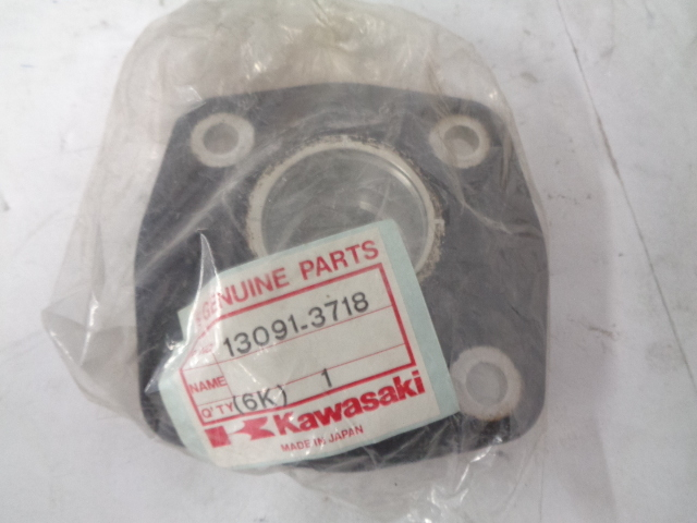 Kawasaki Jet Ski 1988 X2 NEW OEM Shaft Coupler Holder Assembly # 13091-3718