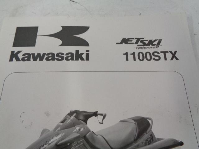 Kawasaki Jet Ski 1998 1100 STX OEM Service Manual Supplement # 99924-1221-51