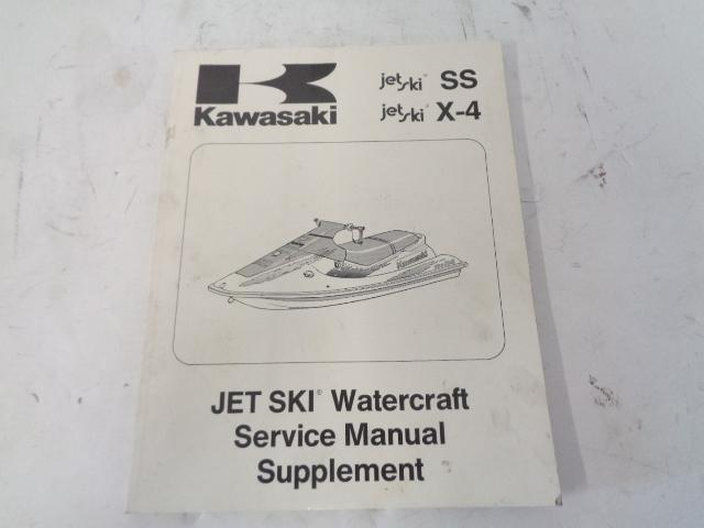 Kawasaki Jet Ski 1992 SS / X4 750 OEM Service Manual Supplement # 99924-1155-51