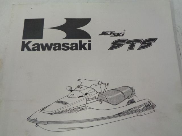 Kawasaki Jet Ski 1995 STS 750 OEM Service Manual Supplement # 99924-1173-51