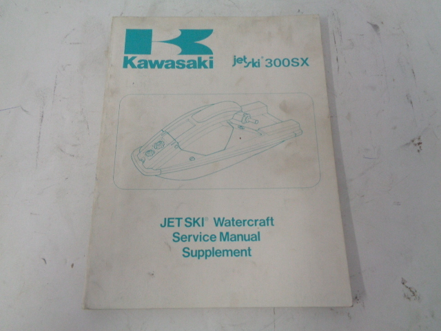 Kawasaki Jet Ski 1987 300SX OEM Service Manual Supplement # 99924-1070-51