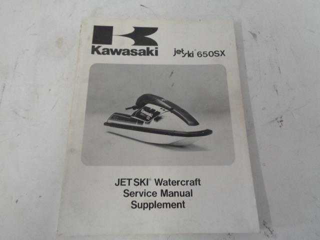 Kawasaki Jet Ski 1991 650SX OEM Service Manual Supplement # 99924-1147-51