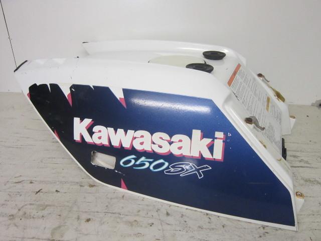 Personal Watercraft PWC 1987-1993 650SX OEM White Engine Hood Part 59456-3714-8C