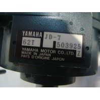 Yamaha Waverunner 1994-1995 Wave Raider 700 Bearing Housing + Coupler 61X-45332-01-9M
