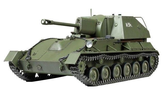 Tamiya America Inc 1 35 Russian Self-Propelled Gun SU-76M
