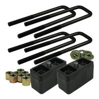 Ground Force 120 Block Kit