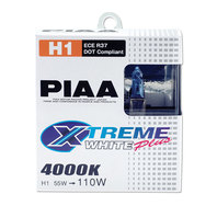 PIAA H1 110w Xtreme White Bulb Twin Pack P/N - 11655