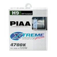 PIAA H9 Xtreme White Bulbs Pair P/N - 19665