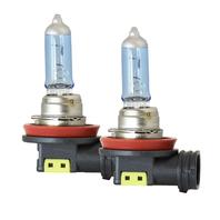 PIAA H11 Xtreme White Hybrid Bulbs 3900K Pair P/N - 23-10111