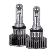 PIAA H8 G3 LED Bulbs 6200K - Twin Pack P/N -26-17408